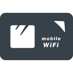 一時帰国 Wifiルータ Simカード 一時帰国の際のネット環境はどうする The Old River Blog